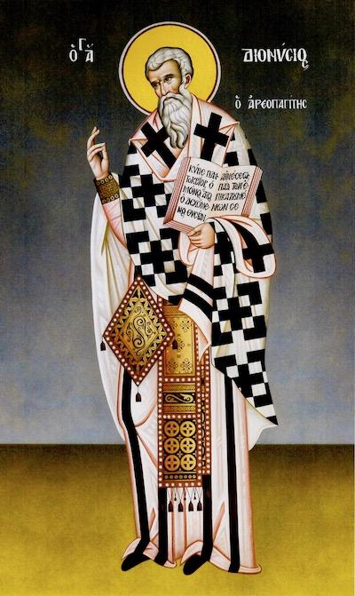 St.Dionysios the Areopagetes