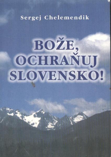 Boze_ochranuj_Slovensko